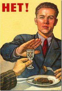 Откажись от алкоголя