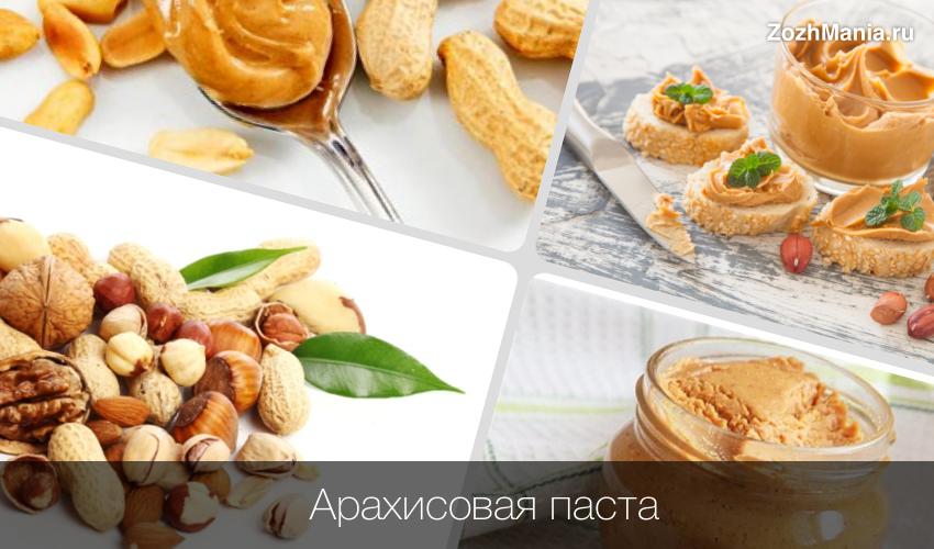 Полезна ли ореховая паста