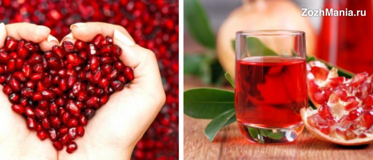 Гранатовый сок- состав, норма в день, польза и вред