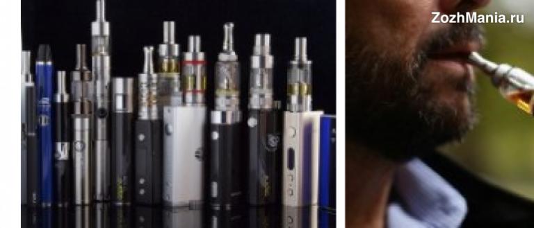 Электронная сигарета одноразовая вред для здоровья без никотина купить электронную сигарету на авито в краснодаре