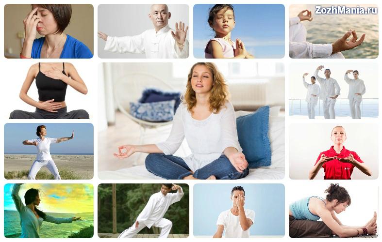 Дыхательная гимнастика для снятия стресса и тревожности