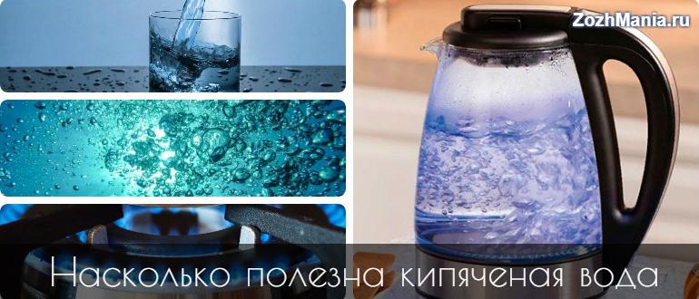 Какую воду пить при камнях в почках сырую или кипяченую thumbnail