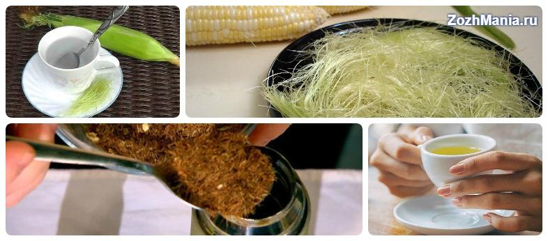 Рыльца кукурузы лечебные свойства и противопоказания