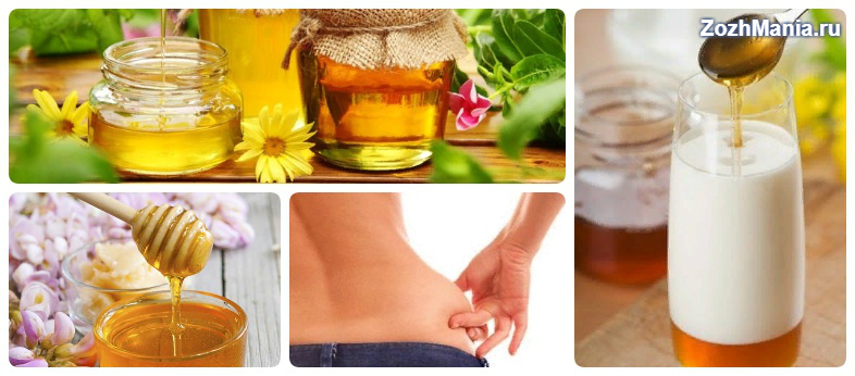 Как бысторо похудеть корица и мед делают свое дело снижение веса.