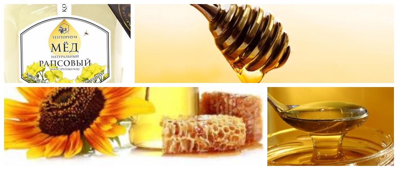Какого цвета рапсовый мед