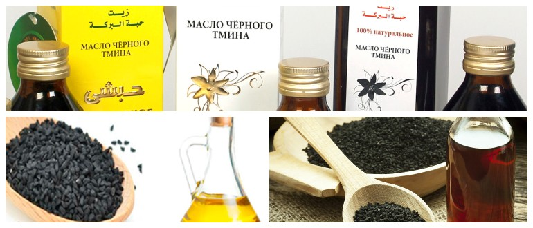 Масло тмина полезные свойства применение