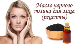Рецепт масок для лица