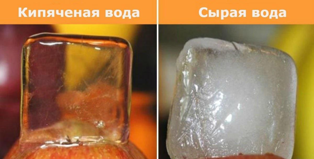 Заморозка кипяченой воды
