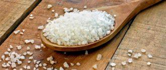 соль вред и польза